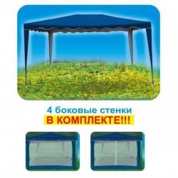 Садовый Тент TNS-3 (Gazebo) 3х3 + 4 стенки-сетки