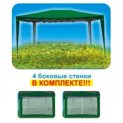 Садовый Тент TNS-4 (Gazebo) 3х4 + 4 стенки сетки