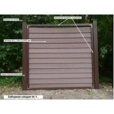 Забор из древесно полимерного композита-1