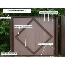 Забор из древесно полимерного композита-3