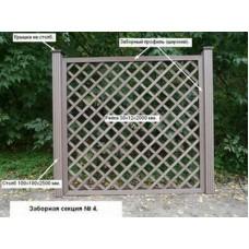 Забор из древесно полимерного композита-4