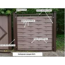 Забор из древесно полимерного композита-5