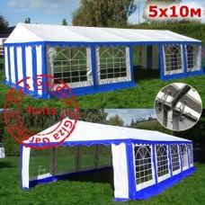 Тент-шатер 5х10м белый-синий
