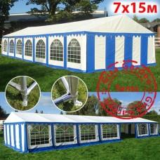Шатер павильон 7х15м