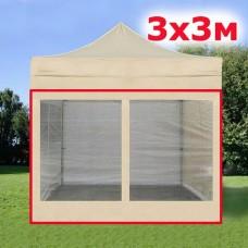 Комплект москитных стен 3х3м бежевый