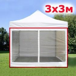 Комплект москитных стен 3х3м белый
