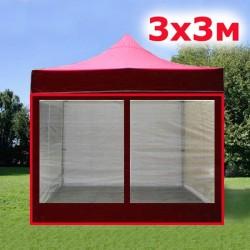 Комплект москитных стен 3х3м красный