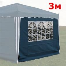 Комплект стенок 3х3м синий