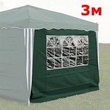 Комплект стенок 3х3м зеленый