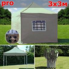 Быстросборный шатер автомат PRO 3х3м бежевый