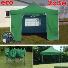 Быстросборный шатер-гармошка со стенками 2х3м зеленый