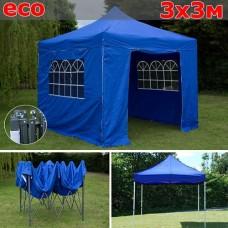 Быстросборный шатер-гармошка со стенками 3х3м синий