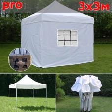 Быстросборный шатер автомат PRO 3х3м белый