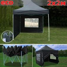 Быстросборный шатер 2х2м черный