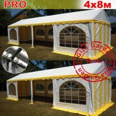 Шатер павильон 4х8 Pro желтый белый
