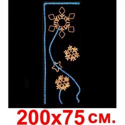 """Вертикальное LED панно """"Четыре снежинки"""", 200х75 см"""