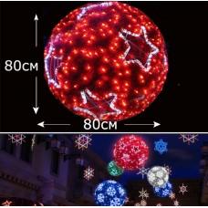 Светодиодный шар 80см красный