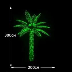 """LED Дерево """"Пальма"""", высота 3 м зеленый"""