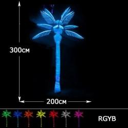 Световая кокосовая пальма ,разноцветный, 3м