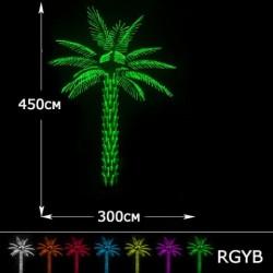 Светодиодная пальма, высота 4.5м, разноцветная