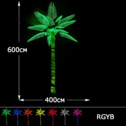 Светодиодная Пальма высота 6м, разноцветная