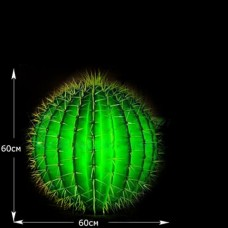 Светодиодный кактус, диаметр 60 см