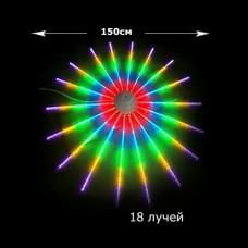 Световой фейерверк, диаметр 1,5 м