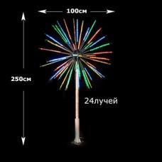 Световой фейерверк, диаметр 1 м