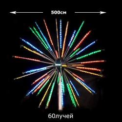 Световой фейерверк, диаметр 5 м