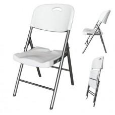 Складной стул WX-C053A