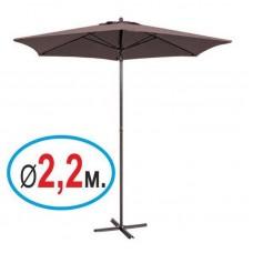 Зонт «Стандарт» коричневый, диаметр 2,2 м