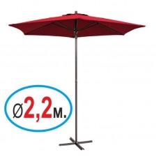 """Зонт """"Стандарт"""" красный, диаметр 2.2 м"""