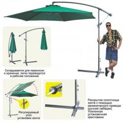 """Зонт """"Великан"""" зеленый, диаметр 3 м"""