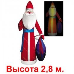 """Надувная фигура """"Дед Мороз в красной шубе"""", 2.8м"""