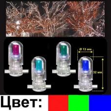 LED-CRYSTAL CLIP LIGHT 100м, шаг 15 см, 666 RGB переливающихся светодиодов