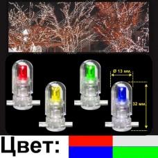 LED-CRYSTAL CLIP LIGHT 100м, шаг 30 см, 333 разноцветных светодиода