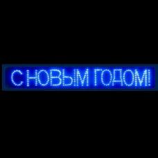 """Светодиодное панно """"С НОВЫМ ГОДОМ"""", 102х20,5см"""