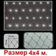 LED-сетка в матовых колпачках - 1088 светодиодов, с контроллером, 4х4м