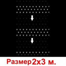 LED-сетка «Водопад» - светодиодов (2 шнура питания), 2х3м