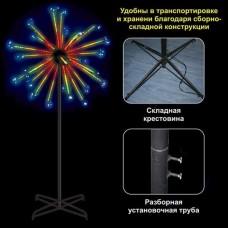 "Мини - ""салют-шар"" светодиодный (LED), диаметр 1 метр"
