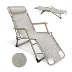 Кресло-шезлонг складное Прима-Люкс Beige